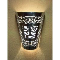Alhambra marokkói fali lámpa