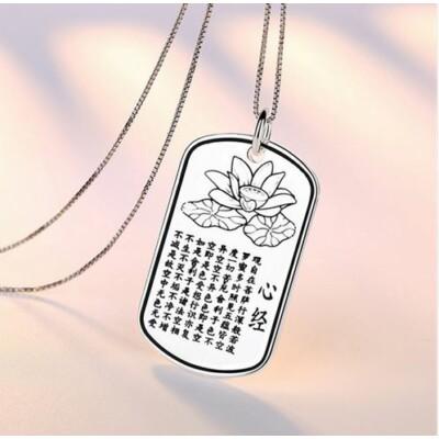 Lótusz Szútra szövegével ellátott medál