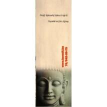 Meditációs könyvjelzők