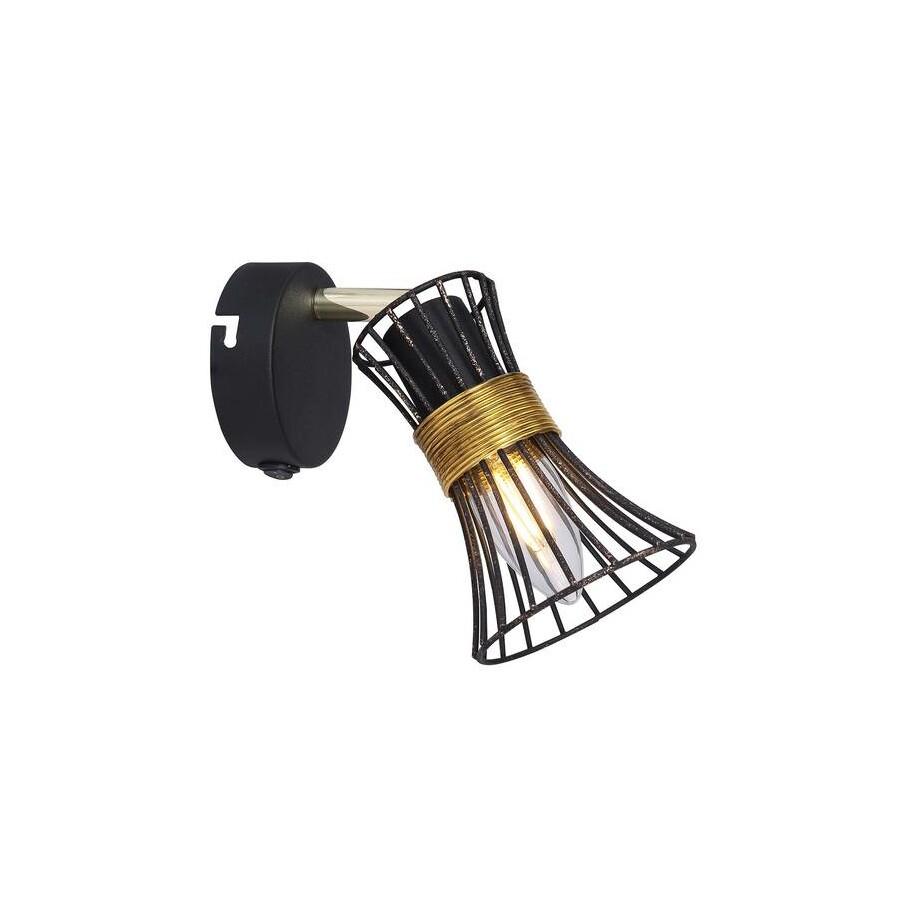 Amira fali lámpa