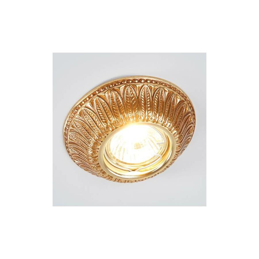 Ikram mennyezeti lámpa